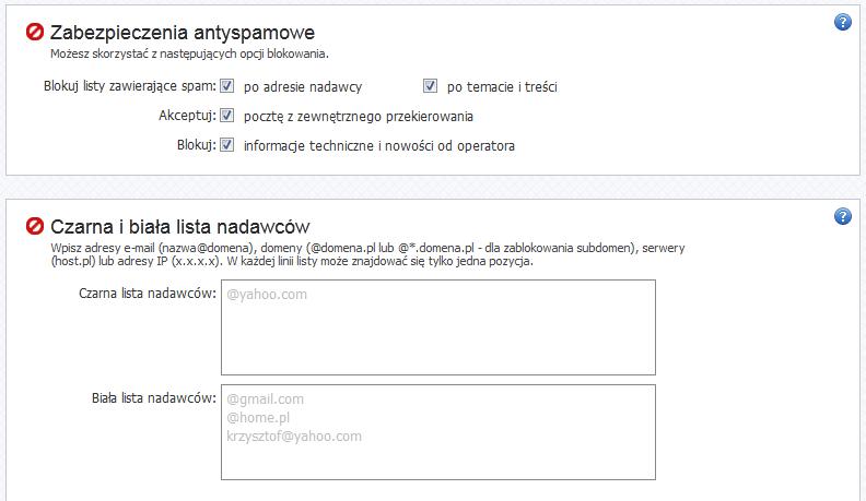 webmail13.png
