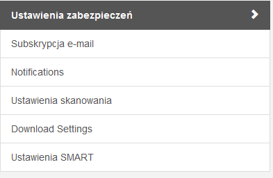 SiteLock - Ustawienia - Wybierz opcję Ustawienia zabezpieczeń