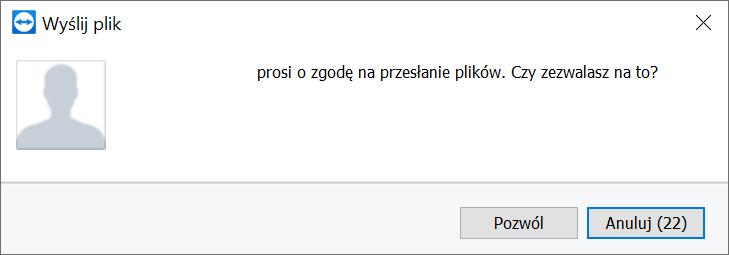 Program TeamViewer - wysyłanie plików bez uruchomienia dostępu zdalnego.