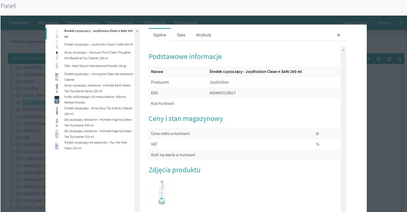 Aplikacja eSklep - integacja z Eroplace