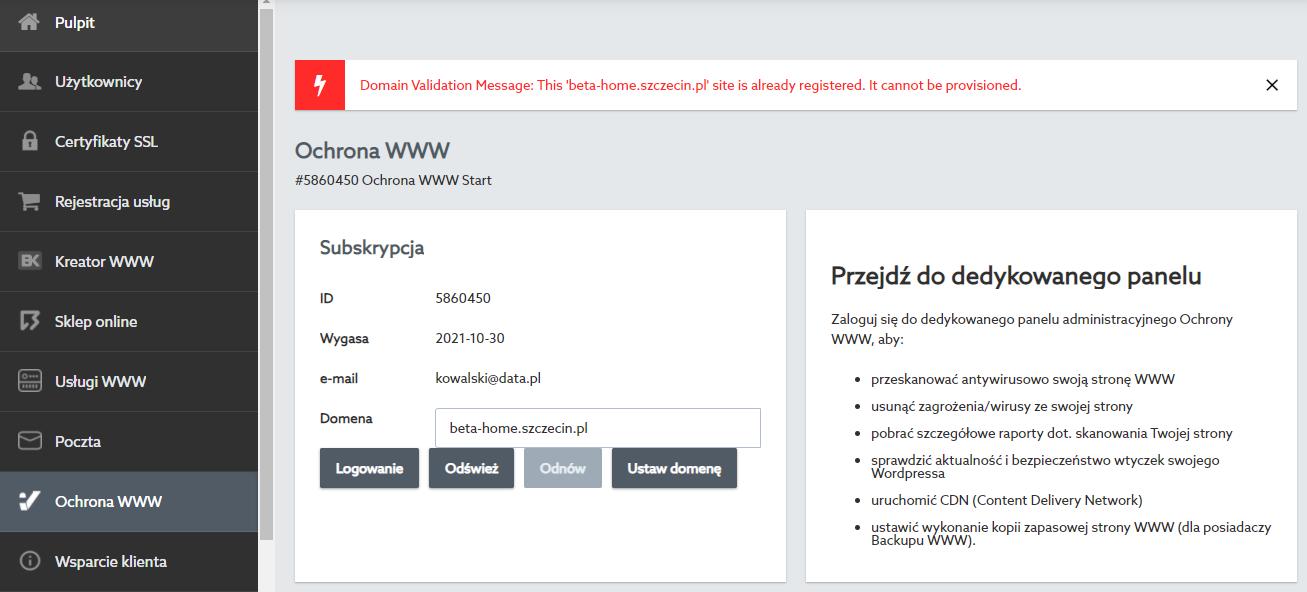 Zmiana typu usługi Ochrona WWW na wyższy